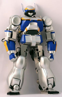 robot Humanoid Robot HRP 2m Choromet