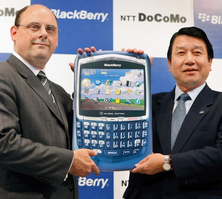 Ntt docomo thumb 450x404 NTT DOCOMO to Launch BlackBerry Internet Service in Japan from August 1