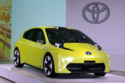 hybrid Toyota to roll out worlds highest fuel efficient hybrid subcompact car