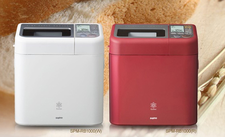 gopan thumb 450x274 Worlds first Rice Bread Cooker Gopan from Sanyo is a smash hit in Japan