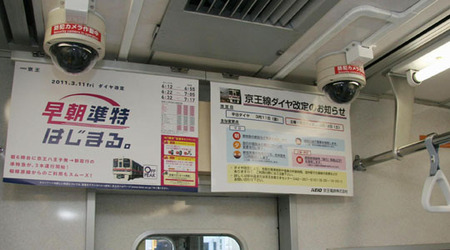 antigroping cameras thumb 450x250 Keio private railway operator in Tokyo equips train with cameras to combat commuter groping