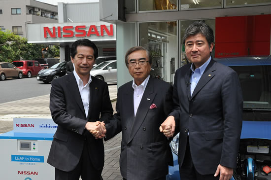 Nissan chairman Nissan to launch LEAF to Home power supply system in Japan in mid June