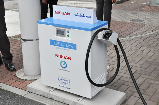 leaf to home Nissan to launch LEAF to Home power supply system in Japan in mid June