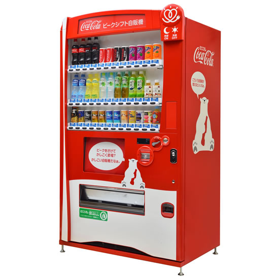 cocaOcola vending machine Japan Coca Colas new Peak shift vending machines in Japan reduces daytime power consumption by 95% 