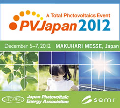 PVJapan12 main Kyocera to exhibit its newest solar modules and  proprietary HEMS at PVJapan 2012 