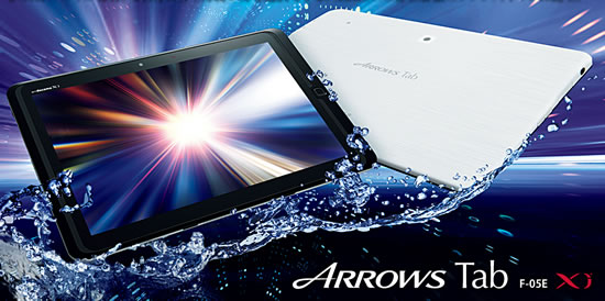 fujitsu arrows tab Fujitsu docomo ARROWS Tab F 05E tablet customizes the screens color balance to the users age
