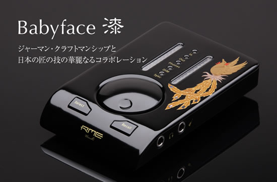 Babyface lacquer Synthax Japan announces Limited Edition of Lacquer RME Babyface 