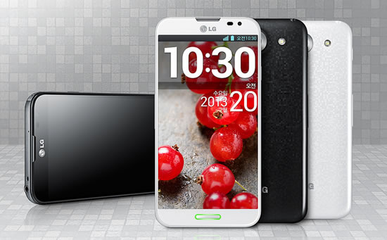LG OPTIMUS G PRO korea LG Optimus G Pro full HD Smartphone allows users to capture video with both the front and rear cameras simultaneously