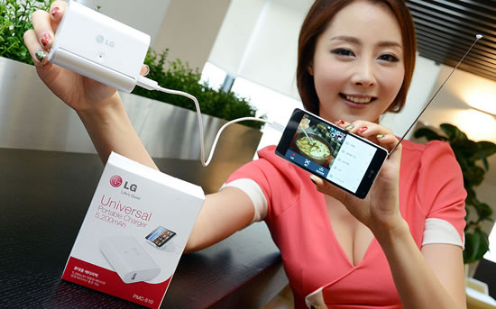 LG universal charger LG unveils compact smartphone charger PMC 510