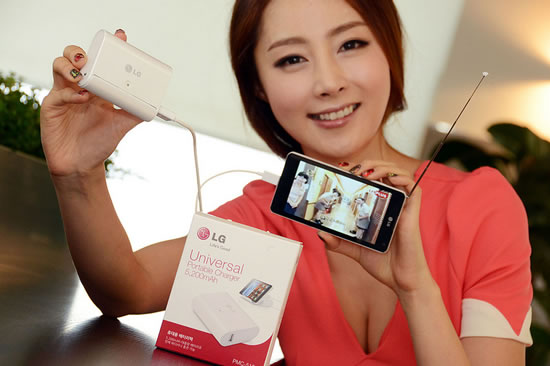 LG universal charger korea LG unveils compact smartphone charger PMC 510