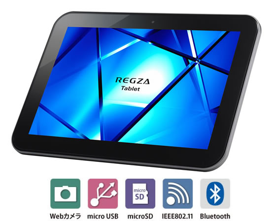 REGZA Tablet AT501 Toshiba Android powered Regza Tablet AT501 comes fully loaded with features at a bargain price 