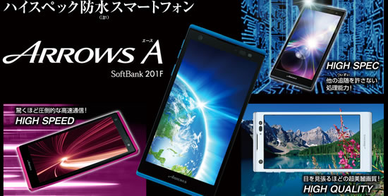 fujitsu softbank 201F Fujitsu Arrows A Softbank 201F 4G smartphone is capable of download speeds up to 76Mbps