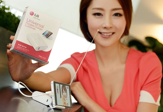 smartphone charger LG unveils compact smartphone charger PMC 510