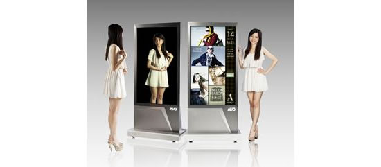 AUO UOs 55 inch Switchable Mirror Displa AUO debuts worlds highest resolution 5 inch FHD OLED smartphone display