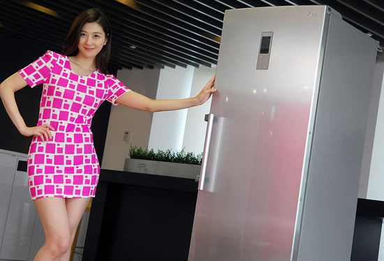 koreas largest fridge LG launches Koreas maximum capacity fridge with LED display